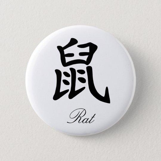 Chinesischer Tierkreis - Ratte Runder Button 5,1 Cm