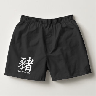 Chinesischer Tierkreis - Schwein Herren-Boxershorts