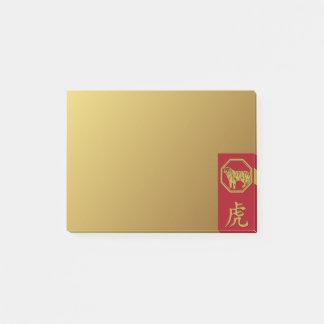 Chinesischer Tierkreis - Tiger - Post-it Klebezettel