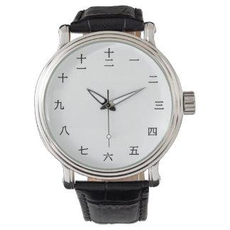 Chinesischer Zahlcharakter (schwarzer Schriftart) Armbanduhr