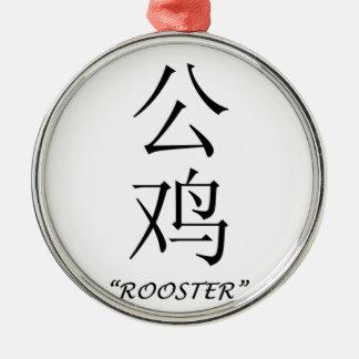 """Chinesisches Astrologie """"Hahn"""" Symbol Rundes Silberfarbenes Ornament"""