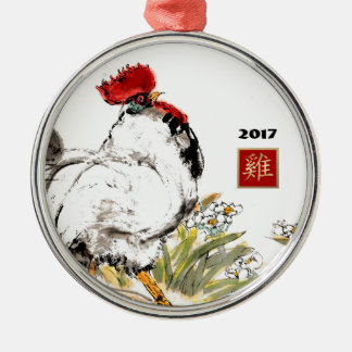 Chinesisches Jahr der Hahn-Geschenk-Verzierungen Rundes Silberfarbenes Ornament