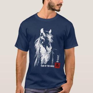 Chinesisches Jahr der PferdeT - Shirts