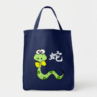 Chinesisches Jahr der Schlangen-Geschenk-Tasche Tragetasche
