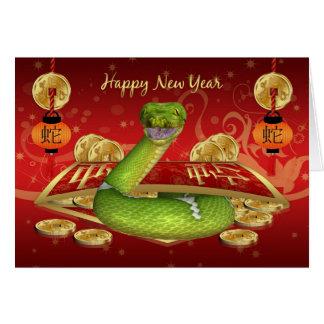 Chinesisches Jahr der Schlangen-neues Karte