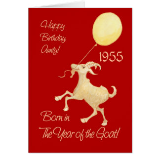 Chinesisches Jahr des Geburtstages der Ziegen-1955 Karte