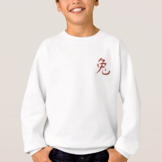 Chinesisches Kaninchensymbol Sweatshirt