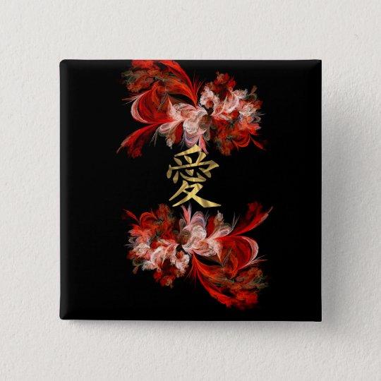 Chinesisches Liebesymbol auf rotem Fraktal Quadratischer Button 5,1 Cm