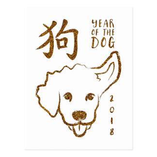 Chinesisches neues Jahr des HundeGlitzer 2018 Postkarte