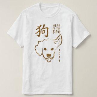 Chinesisches neues Jahr des HundeGlitzer 2018 T-Shirt