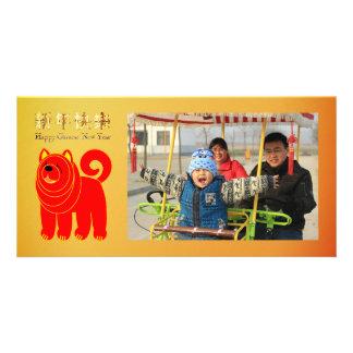 Chinesisches Neujahrsfest des Hundes Karte
