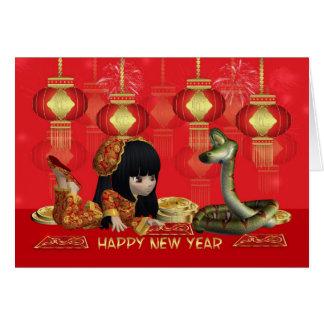 Chinesisches Neujahrsfest - Jahr der Schlange Karte