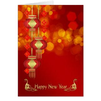 Chinesisches Neujahrsfest - Jahr der Schlange mit Karte