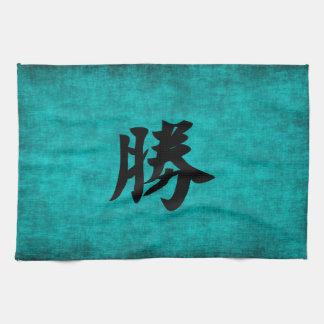Chinesisches Schriftzeichen-Malerei für Erfolg im Geschirrtuch