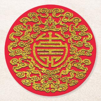 Chinesisches Symbol für Langlebigkeit Ihr Runder Pappuntersetzer