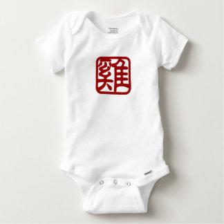 Chinesisches Tierkreis-Hahn-Baby 2017 Baby Strampler