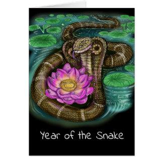 Chinesisches Tierkreis-Jahr der Schlange Karte