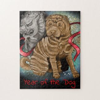 Chinesisches Tierkreis-Jahr des Hundes