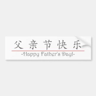 Chinesisches Wort für den glücklichen Vatertag! 10 Auto Sticker