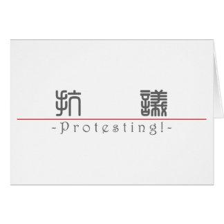 Chinesisches Wort für den Protest! 10158_0.pdf Grußkarte