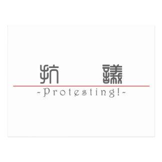 Chinesisches Wort für den Protest! 10158_0.pdf Postkarte