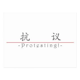 Chinesisches Wort für den Protest! 10158_1.pdf Postkarte