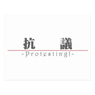Chinesisches Wort für den Protest! 10158_3.pdf Postkarte