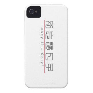 Chinesisches Wort für Save the Date! 10162_0.pdf iPhone 4 Case-Mate Hüllen