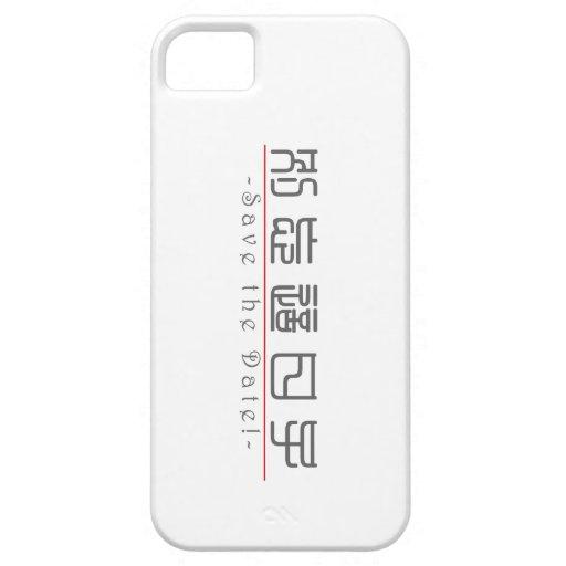 Chinesisches Wort für Save the Date! 10162_0.pdf iPhone 5 Cover