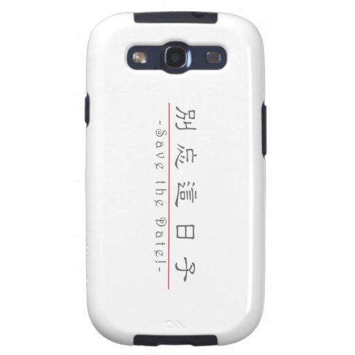 Chinesisches Wort für Save the Date! 10162_2.pdf Galaxy SIII Etui