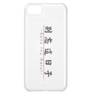 Chinesisches Wort für Save the Date! 10162_4.pdf iPhone 5C Hülle