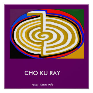 CHOKURAY Gold - grundlegendes Reiki Symbol Poster