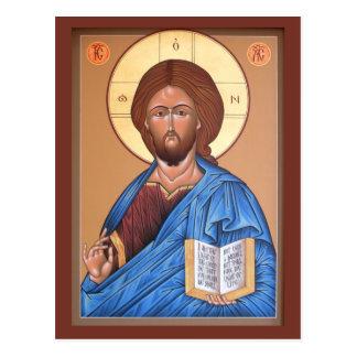 Christus die Lehrer-Gebets-Karte Postkarte