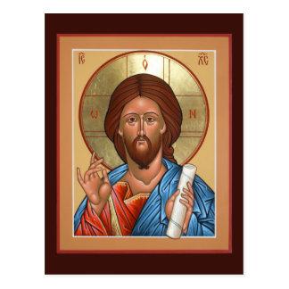 Christus die Retter-Gebets-Karte Postkarte