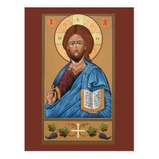 Christus-Ikonen-Gebets-Karte Postkarte