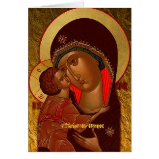 Christus ist geboren! Orthodoxe Weihnachtskarte Karte