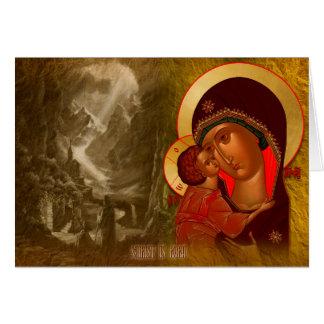 Christus ist geboren! Russische Gruß-Karte Grußkarte