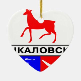 Coat_of_Arms_of_Chkalovsk Keramik Herz-Ornament