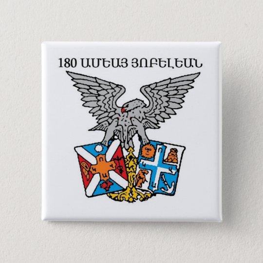 Collegio Armeno Knopf Quadratischer Button 5,1 Cm