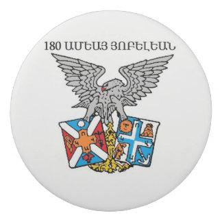 Collegio Armeno Radiergummi Radiergummis 0
