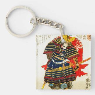 Coole klassische orientalische japanische schlüsselanhänger
