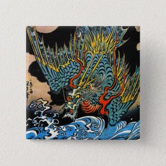 Cooler orientalischer japanischer alter legendärer quadratischer button 5,1 cm