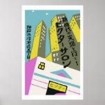 Couverture japonaise vintage de boîte d'allumettes affiche
