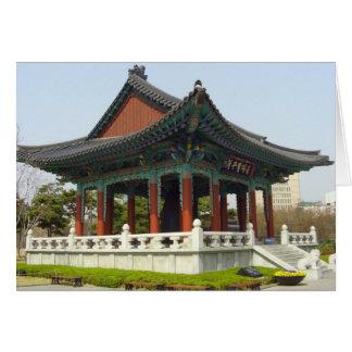 Dalgubeol großartiger Bell Park, Südkorea Karte