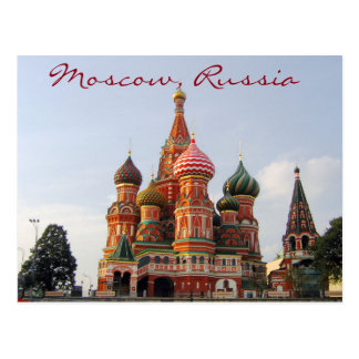 Das Cathedrale berühmten Moskau-St.-Basilikums Postkarte