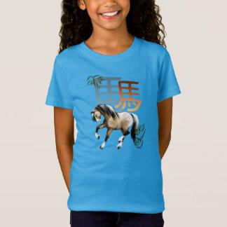 Das Jahr des Pferds T-Shirt