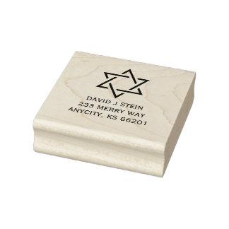 Davidsstern Bar Mitzvah Adressen-Gummi-Briefmarke Gummistempel