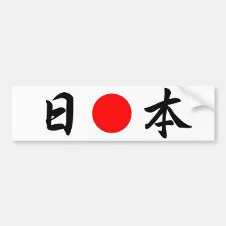 ) De 日本 de (du Japon de drapeau de Lever-Sun Autocollant Pour Voiture