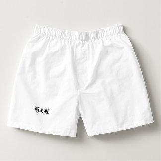 Der Boxer H&K der Männer Herren-Boxershorts