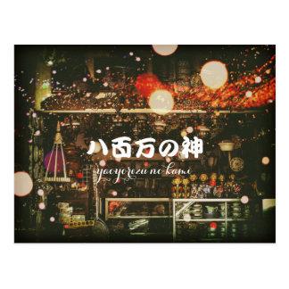 Der Geist von Sachen: 八百万の神 Yaoyorozu kein Kami Postkarte